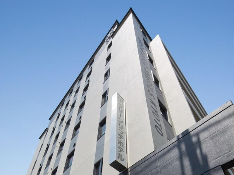 グリーンリッチホテル京都駅南 (Green Rich Hotel Kyoto Eki Minami)