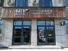 Changbaishan 1617 Youth Hostel, Baishan