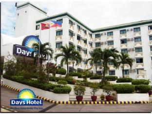โรงแรมเดย์ เกาะแม็กทัน  เซบูซิตี้