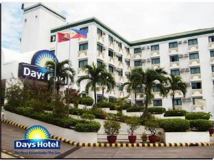 Days Hotel Mactan Island  Себу