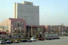 Inner Mongolia Huachen Hotel, Hohhot