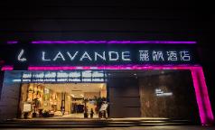Lavande Hotels Jingshan Bus Station, Jingmen