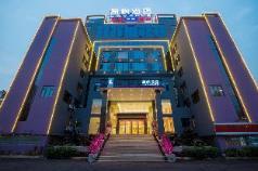 Lavande Hotels Yingde Yingzhou Avenue, Qingyuan