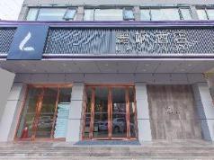 Lavande Hotels Wuhan Hanyang Bus Metro Station, Wuhan