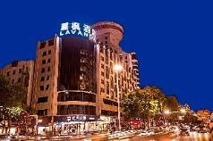 Lavande Hotels Changde Pedestrian Street, Changde