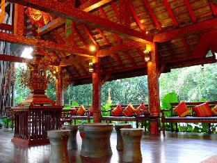 Yaang Come Village Hotel discount