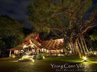 ヤーンカム ビレッジ ホテル Yaang Come Village Hotel