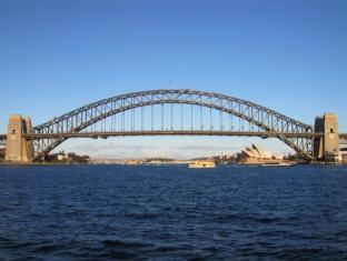 Travelodge Sydney Hotel Sydney - Sydney Harbour Bridge