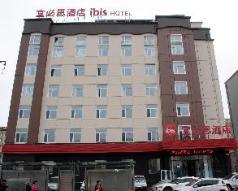 Ibis Harbin Hongqi Street Hotel, Harbin