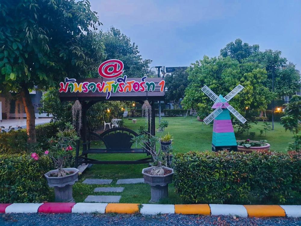 Baan Ruay Suk Resort Lopburi