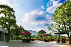 Mount Fanjing Borui Resort, Tongren