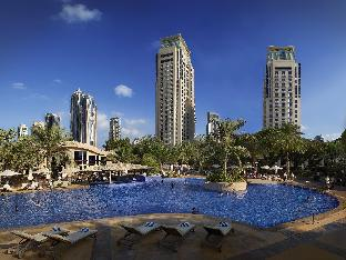 Habtoor Grand Resort Autograph Collection PayPal Hotel Dubai