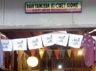 Baan Yaimuean by Cozy Home PayPal Hotel Chiangkhan