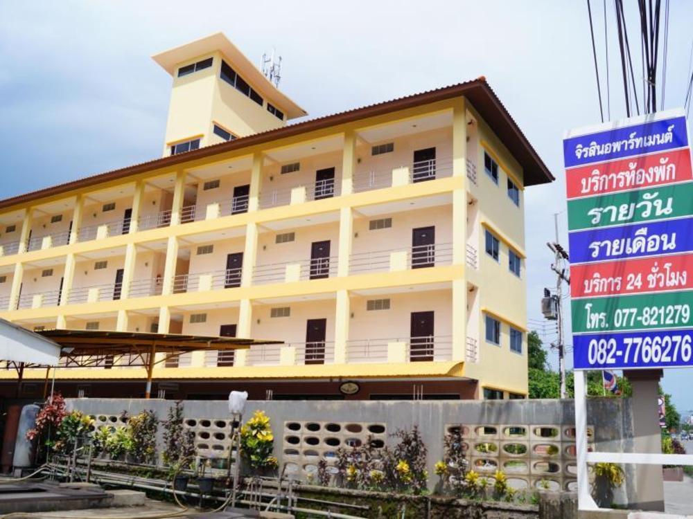 Jirasin Ranong Apartment