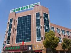 Green Tree Inn Ningbo Dongqianhu Yinxian Mozhi North Road Business Hotel, Ningbo