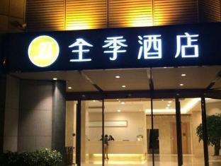 Jl Hotel Hangzhou Westlake Jiefang Road - Hangzhou