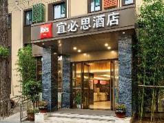 Ibis Hotel Jinan Jingwu Road, Jinan