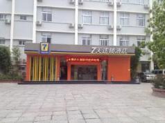 7 Days Inn Xiamen University South Putuo Branch, Xiamen