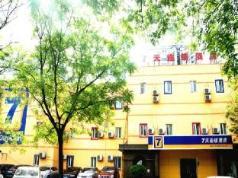 7 Days Inn Xueyuan National Stadium, Beijing