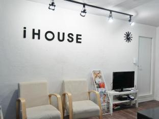 I House Guesthouse