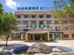 Greentree Inn Sanya Fenghuang Jichang Road Business Hotel, Sanya