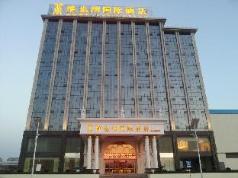 Vienna Hotel Shanghai Pudong Theme Park Wanda Branch, Shanghai