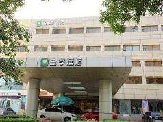 JI Hotel Tianjin Culture Centre Branch, Tianjin