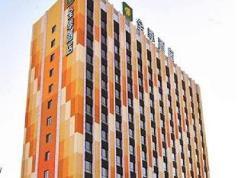 JI Hotel Panjin Railway Station, Panjin