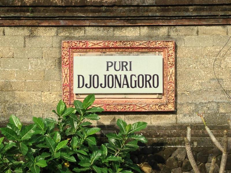 Puri Djojonagoro
