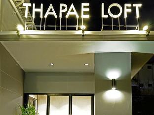 Thapae Loft Hotel discount