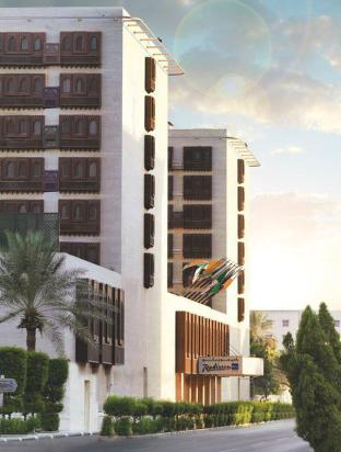 Get Coupons Radisson Blu Hotel Jeddah