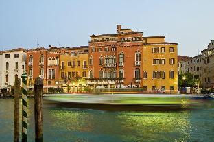 Get Promos Hotel Principe