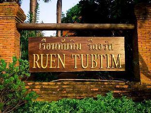 Ruen Tubtim Hotel discount