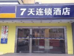 7 Days Inn Shanghai Guilin Road Subway Station Branch, Shanghai