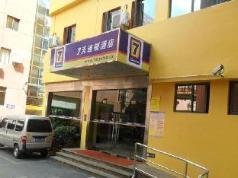 7 Days Inn Shanghai South Hongmei Road Branch, Shanghai