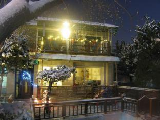 Seoul Story Guesthouse