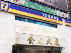 7 Days Inn Guomao Business Centre, Shenzhen