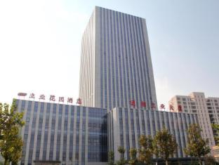 Tianjin Liye Garden Hotel - Tianjin