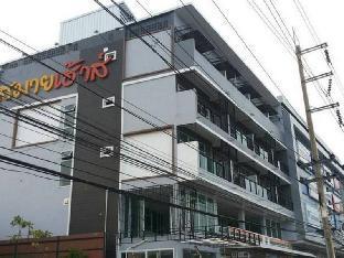 Smile House 3 2 star PayPal hotel in Amphawa (Samut Songkhram)