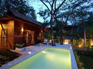 アナンタ タイ プール ヴィラズ リゾート プーケット Ananta Thai Pool Villas Resort Phuket