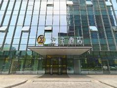 JI Hotel Shanghai Anting Branch, Shanghai