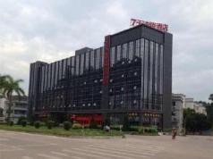7 Days Inn Guangzhou Panyu Wanda Plaza Nancun Branch, Guangzhou