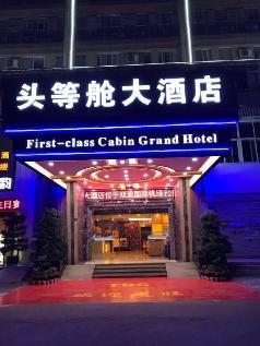 Airport First Class Hotel, Chengdu