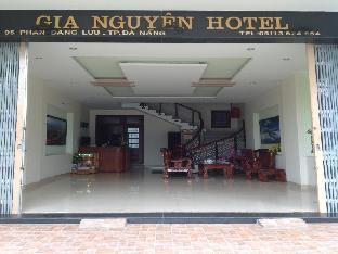 Gia Nguyen Hotel Da Nang, Da Nang, Vietnam