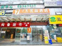 7 Days Premium·Jinan Quancheng Square Qilu Hospital, Jinan