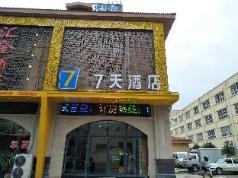 7 Days Inn·Chuzhou Mingguang Tiyu Road Huijin Plaza, Chuzhou