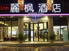 Lavande Hotels·Guangzhou Longdong Botanical Garden Metro Station, Guangzhou