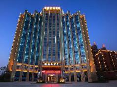 Lavande Hotels·Yingtan Longhushan Avenue, Yingtan