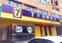 7 Days Inn·Yushi Renmin Road, Kaifeng