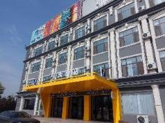 7 Days Inn·Binzhou Huimin Dongguan Street, Binzhou
